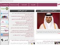 Katar Mısır'a bedava doğalgaz gönderdi | Mısır darbesi