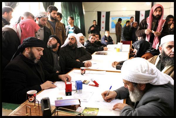 Suriyeli muhalifler toplantısından karar çıktı: Amaç bölgede Şeriat hukukunu hakim kılmak | Suriye haberleri