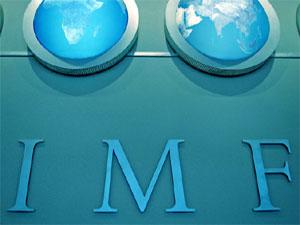 IMF Uluslararası Para Fonu