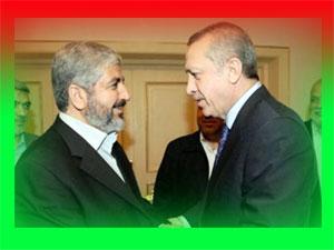 Hamas Türkiye görüşmesi