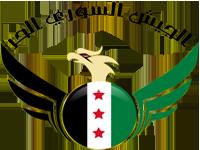 free syrian army özgür suriye ordusu